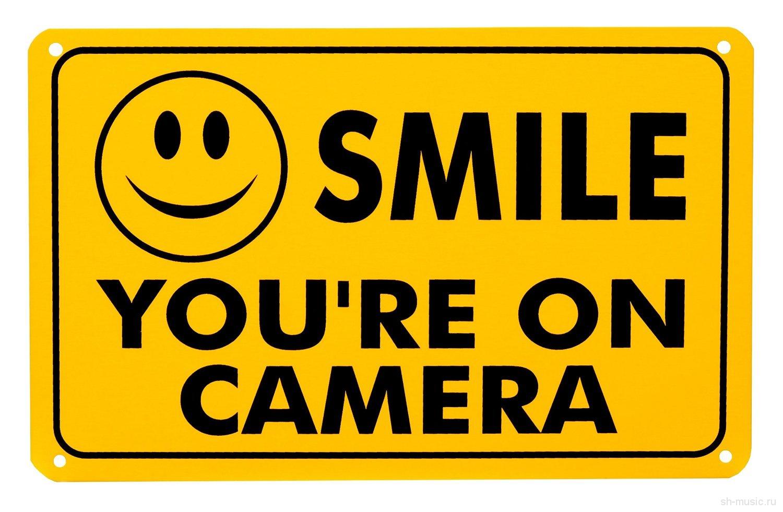 yello - friday smile