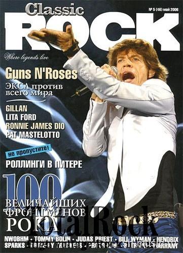 100 величайших британских рок-альбомов